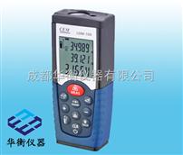 LDM-100激光測距儀