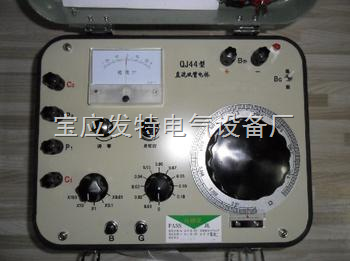ft44-携带式直流双臂电桥