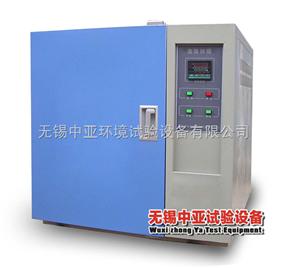 ZY/GW-225A特制型高溫試驗箱