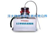 YT030土工布有效孔径测定仪 土工布强力机