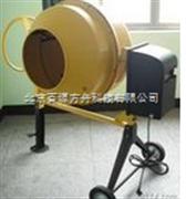 小型砂浆搅拌机JYJX-160