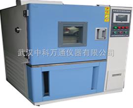 DJS-0*型高低温交变湿热试验箱