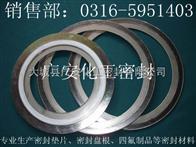 DN15-DN3000金属缠绕垫片、金属缠绕垫片工艺要求