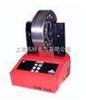 SMBG-3.6轴承智能加热器