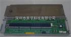 安捷伦数据采集仪模块34902A