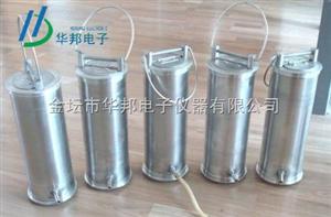 HBC-1B不銹鋼采水器