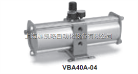 VBA40A-04GNSMC增压阀