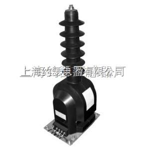 jdzx6-35qr; jdzx6-35qr电压互感器