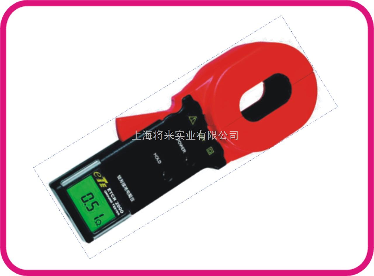 钳形接地电阻测试仪价格