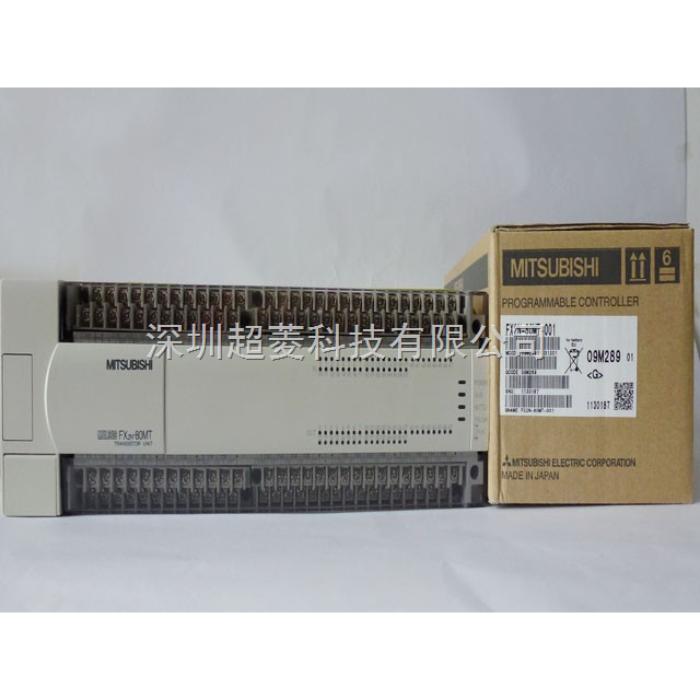 fx2n-80mr-001-高仿三菱plcfx2n-80mr-001