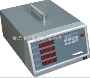 HBQ-402汽車排氣分析儀