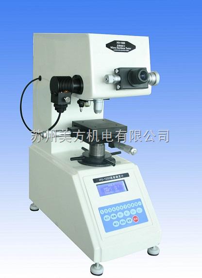 DHV-1000Z联尔数显自动转塔显微硬度计DHV-1000Z