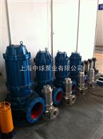 不鏽鋼耐腐蝕潛水泵
