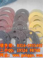 福州中压石棉垫、耐油石棉垫
