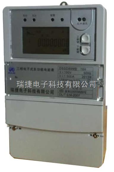 dtszy876 dszy dtzy型 三相电子式 费控智能表 (国网型)