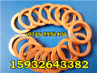 黄铜垫、紫铜垫生产企业