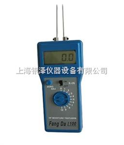 FD-R便携式数显肉类水分仪