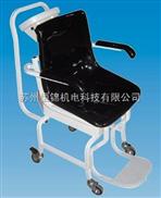 南通輪椅秤,透析專用輪椅秤