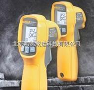 FLUKE62 MAX 双激光红外测温仪