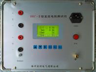 BRC-II 直流电阻测试仪生产厂家