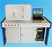 imDRY3001双平板导热系数测定仪