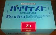 锌离子快速试剂盒