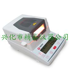 JT-K10塑胶颗粒水分检测仪,PET水分测试仪