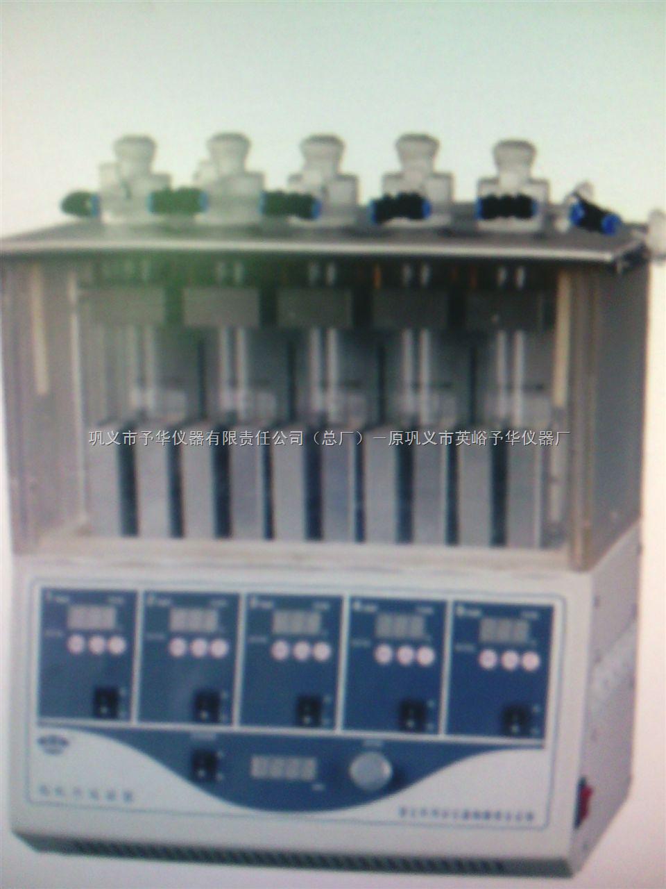 PPS-1510  PPS-2510有机合成装置,已申请专利