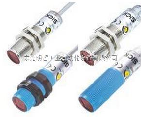 德国SICK传感器IM 迷你系列中国直销商