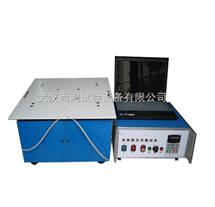 SC垂直水平振动试验台