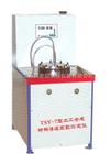 TSY-7土工合成材料渗透系数测定仪
