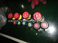 8096防爆按钮