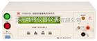YD9820AYD9820A常州扬子程控绝缘电阻测试仪