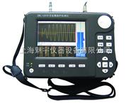 非金属超声检测仪应用领域