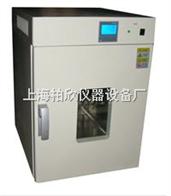 AG-9240AAG-9240A立式精密电热恒温鼓风干燥箱