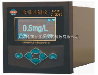 余氯分析仪
