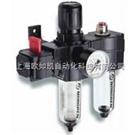 BL73-401G代理NORGREN诺冠气源处理组合装置