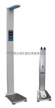 DHM-301烟台折叠自动身高体重秤,打印超声波人体秤*报价