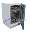 DHG-9140ADHG-9140A高温干燥箱
