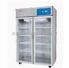 中科美菱-25℃醫用低溫箱DW-YW196A價格、報價
