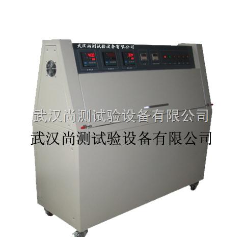 北京塑料老化紫外老化试验箱