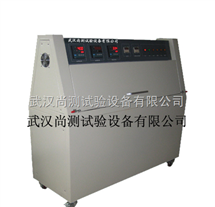 SC/ZN-P北京塑料老化专用紫外老化试验箱