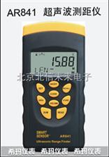 BXS11- AR841超声波测距仪 20米超声波测距仪