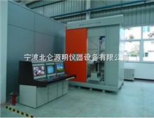 X射线实时成像检测系统 X射线探伤仪