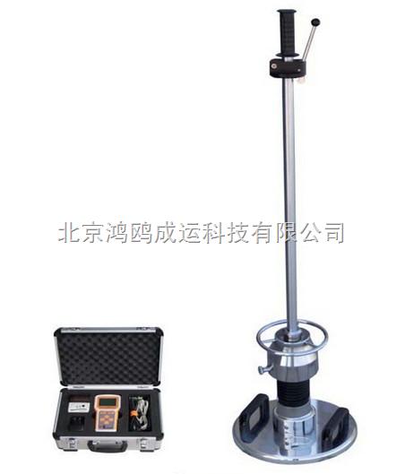 HO-Evd动态变形模量测试仪(手持落锤弯沉仪)