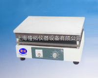SB-1.8-4型电热板,电热板生产厂家