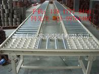 XK319010噸流水線輥珠磅稱價格