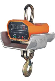 OCS-耐高溫電子秤,吊鉤秤