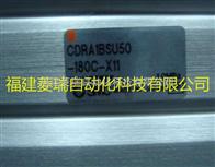 日本SMC齿轮齿条式摆动气缸CDRA1BSU50-180C-X11