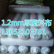 靜海塑料布 靜海乳白色塑料布 靜海0.08mm厚塑料布